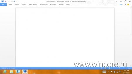 ����� ��������� � ��������� ����������� � Microsoft Office 15 Technical Preview