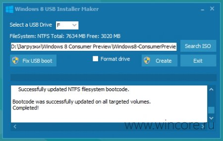 Windows 8 USB Installer Maker � ������ ����������� ������ � �������������