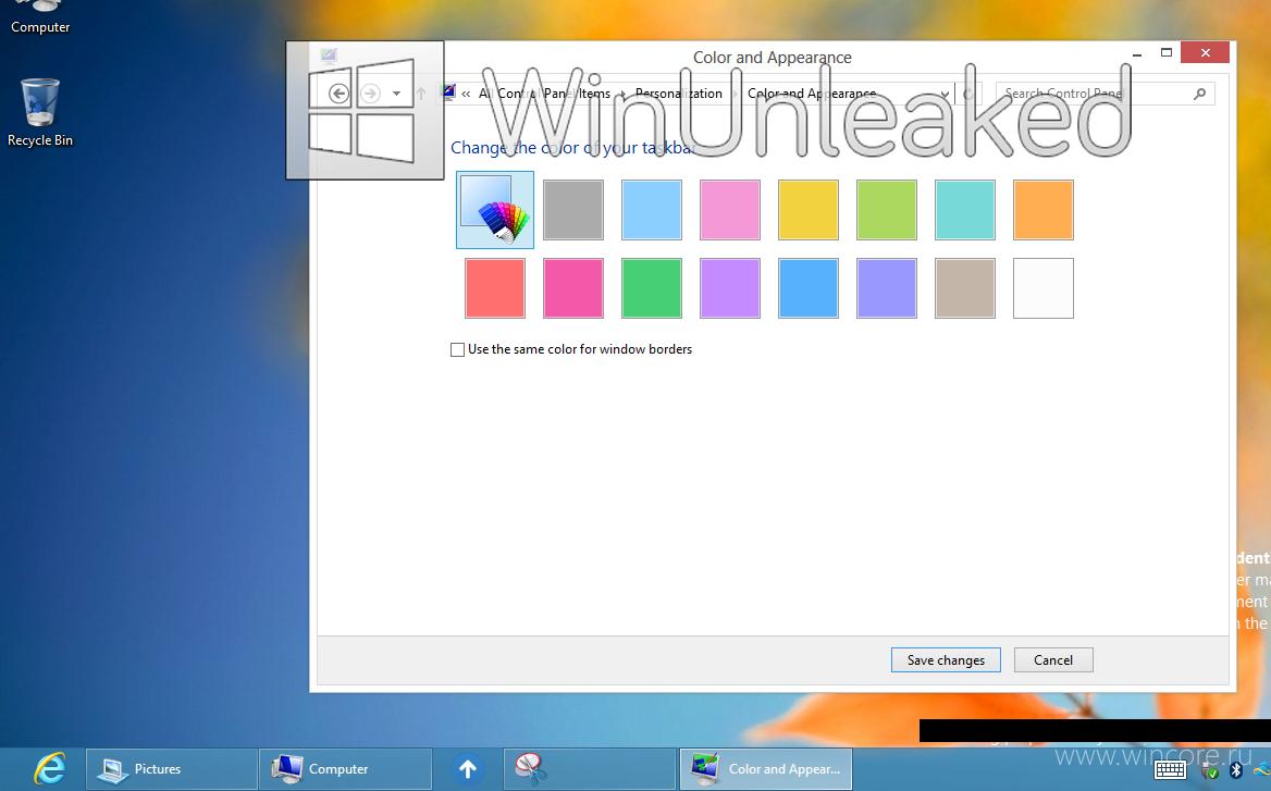 Как сделать панель задач прозрачной windows