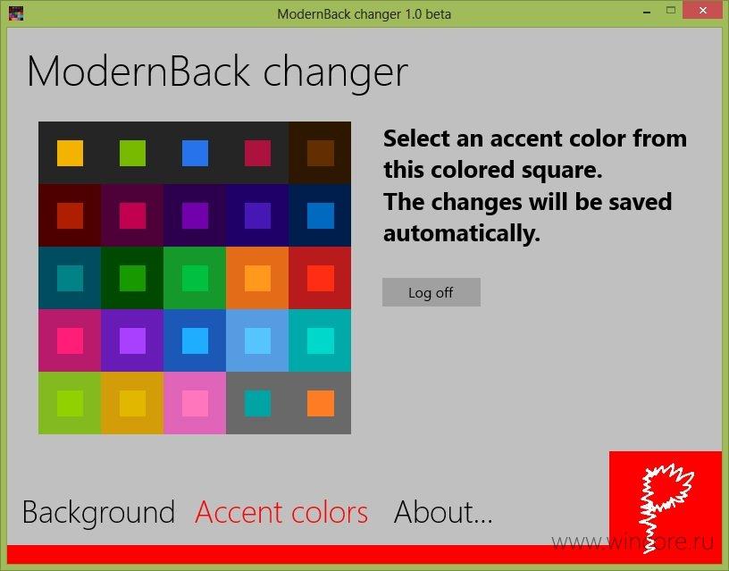 экрана Windows 8