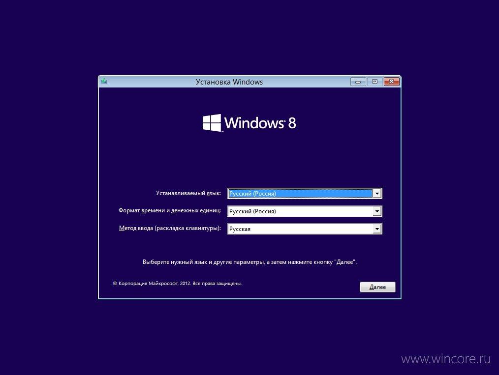 Инструкция установки windows