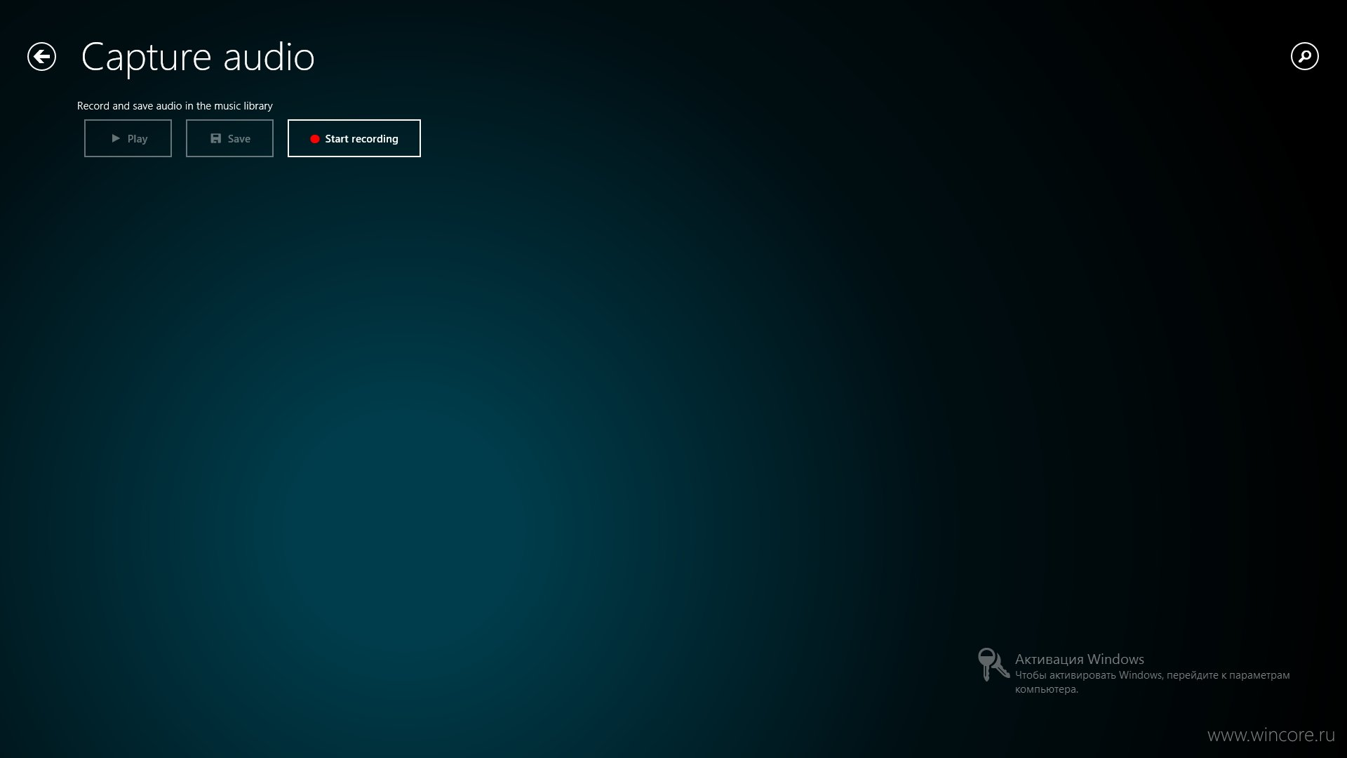 how to play mkv files on windows 8 rt