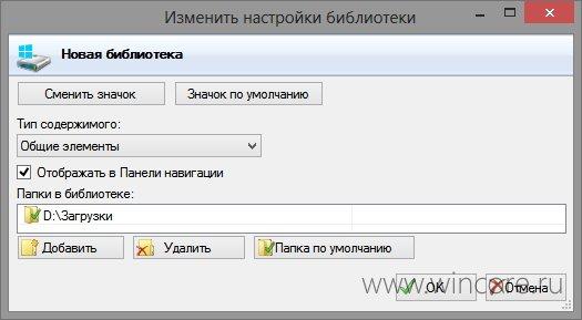 библиотека иконок windows: