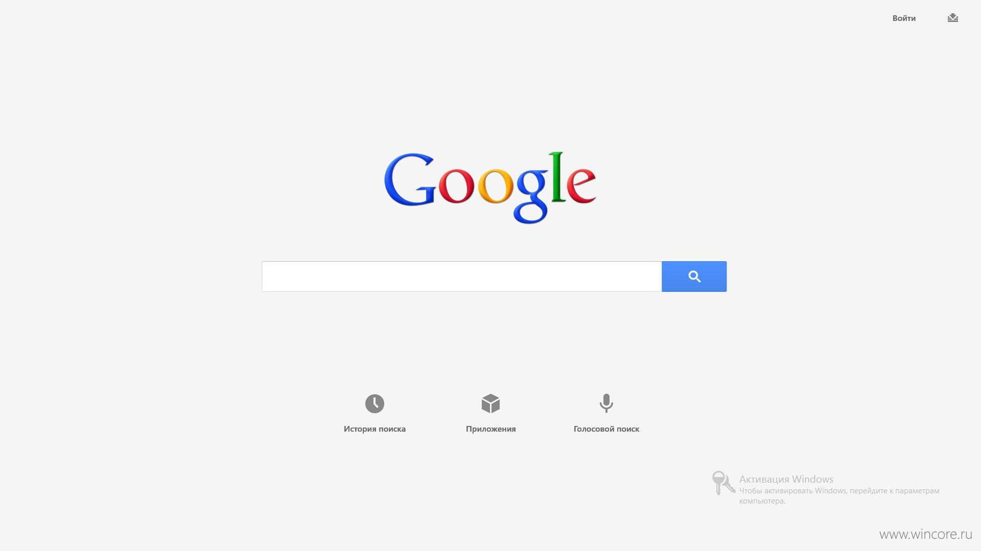 поиск в гугл по фотографии