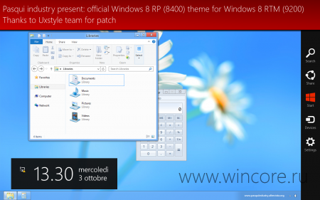 AeroRP � ���� ���������� Release Preview ��� ��������� ������ Windows 8