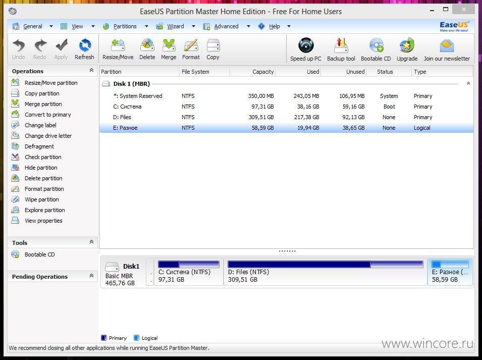 Программа управления жесткими дисками скачать