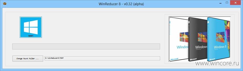 WinReducer8 - создаём собственный дистрибутив Windows 8