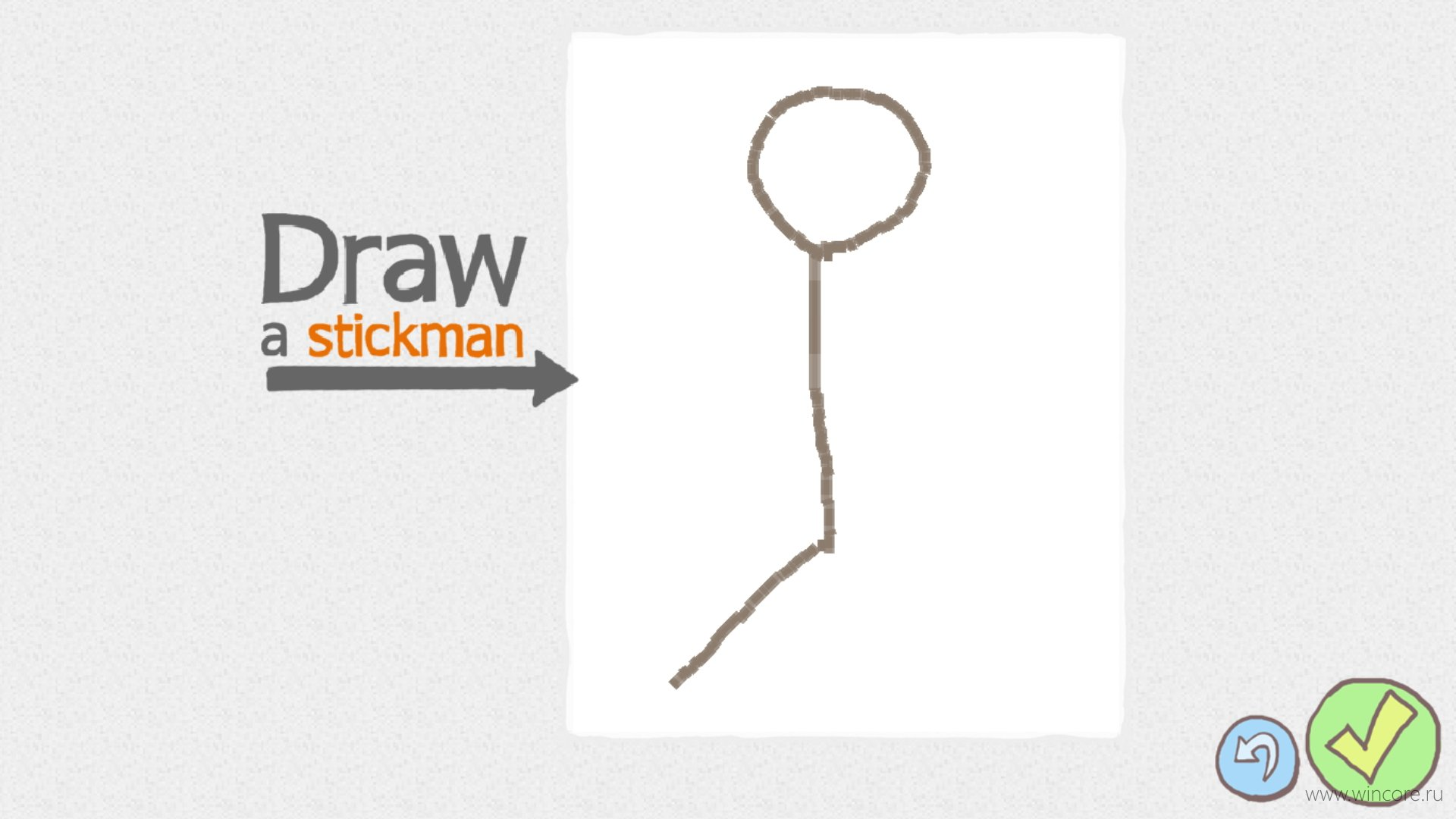 draw a line in the sand definition of draw a line in the