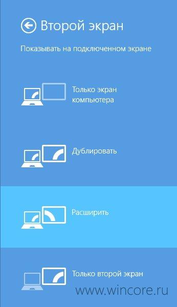 Панорамные изображения  Altamisoftru