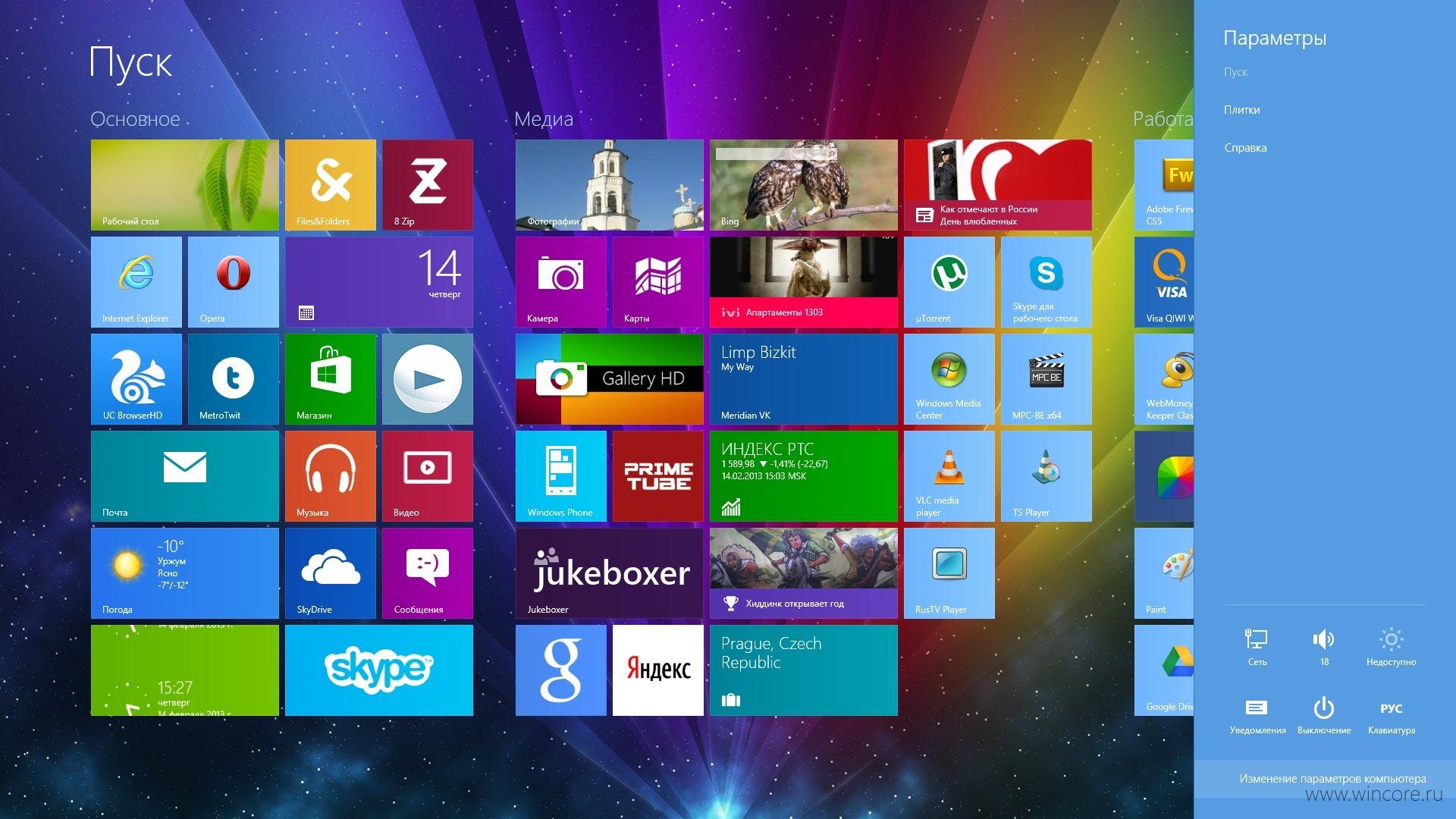 Рабочий стол не помещается на экране windows 7