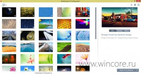 DeskScapes 8 — анимированные обои для рабочего стола в Windows 8