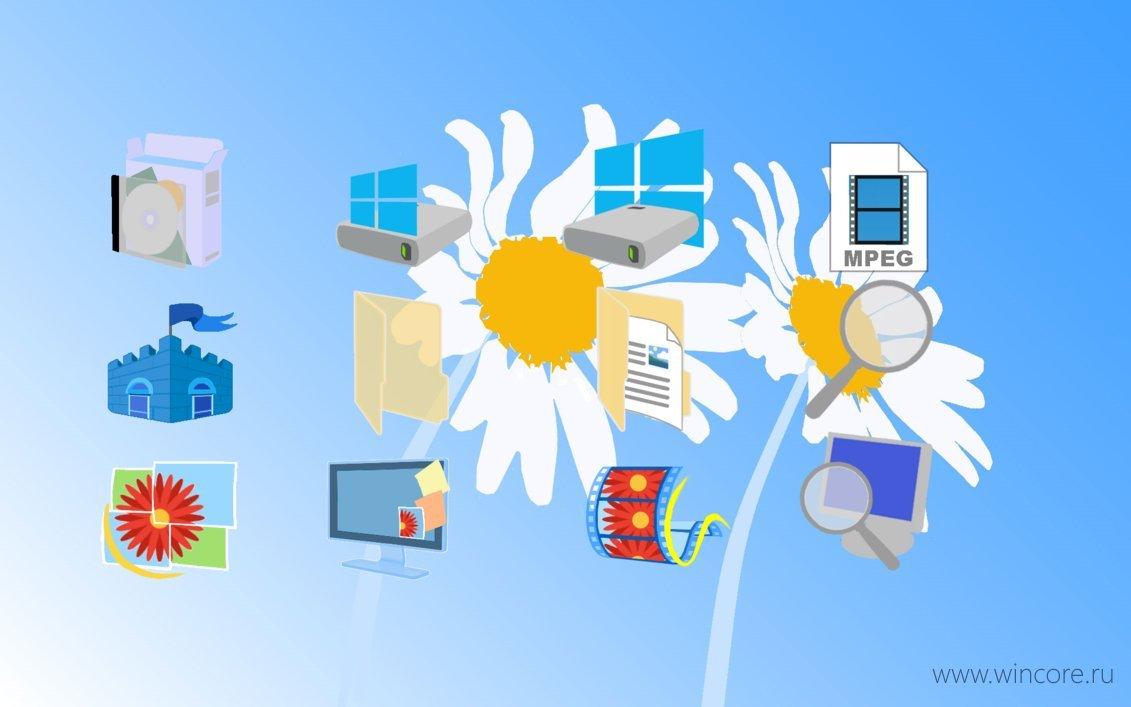 иконки для программ для windows 7: