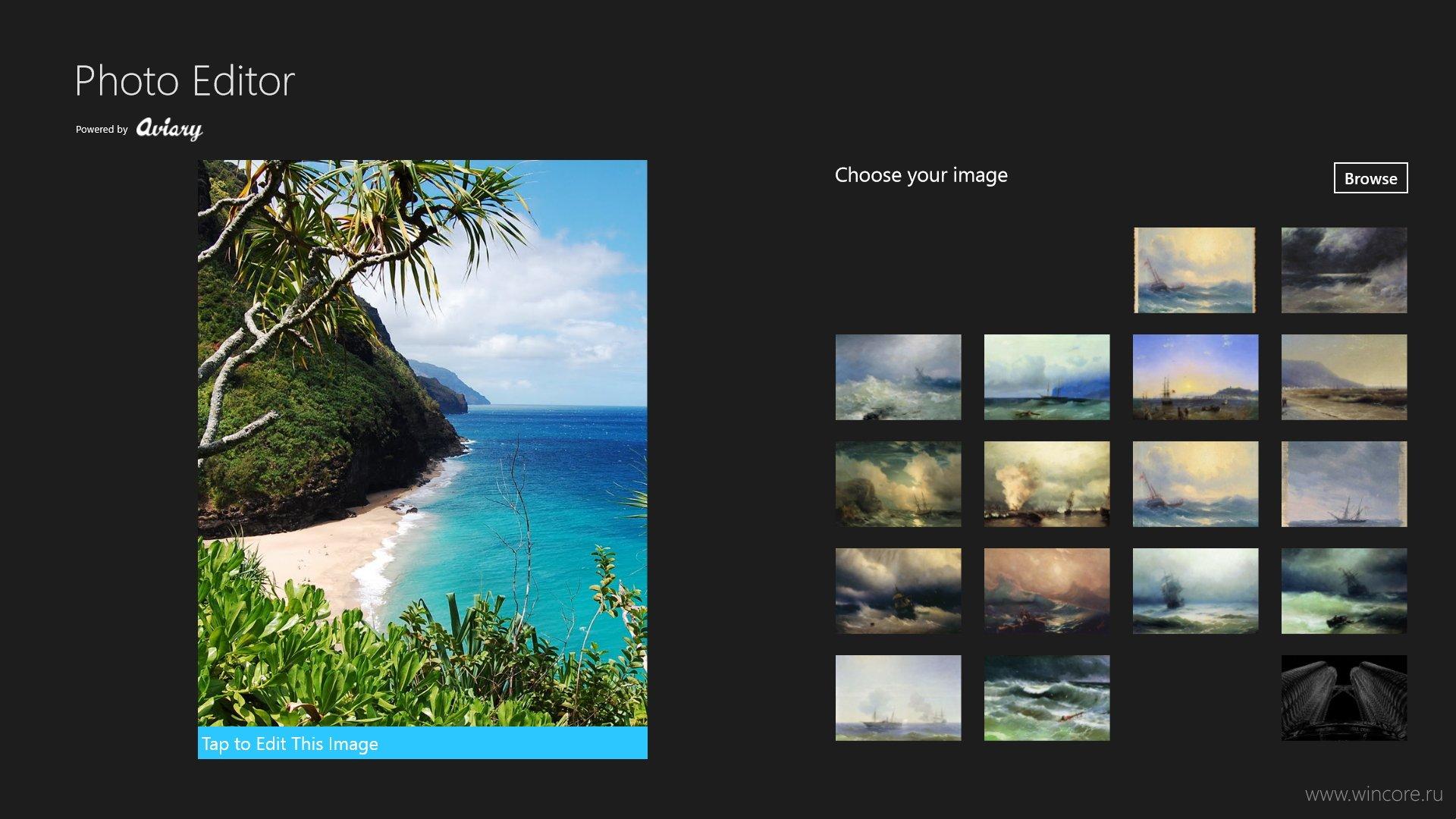 Photo Editor — приложение для базовой ...: www.wincore.ru/programs/725-photo-editor-prilozhenie-dlya-bazovoy...