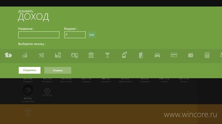Coinkeeper скачать бесплатно на компьютер
