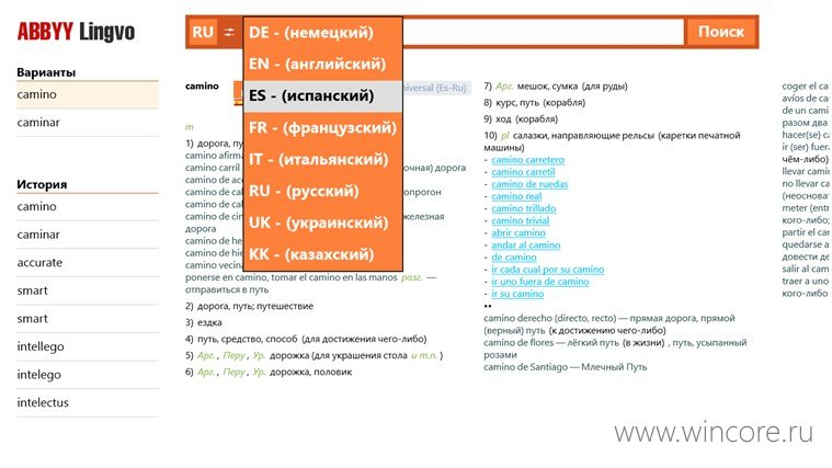 lingvo analysis of the text Lingvo loading and opinion mining analysis in russian texts / определение тональности text segmentation into separate words using a.