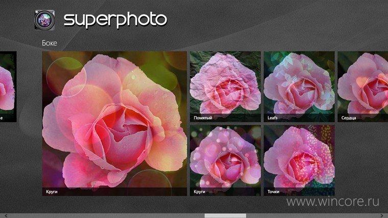 приложение белые рамки на фото