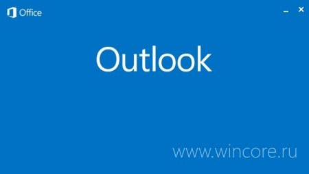 У Microsoft уже готов Outlook для Windows RT