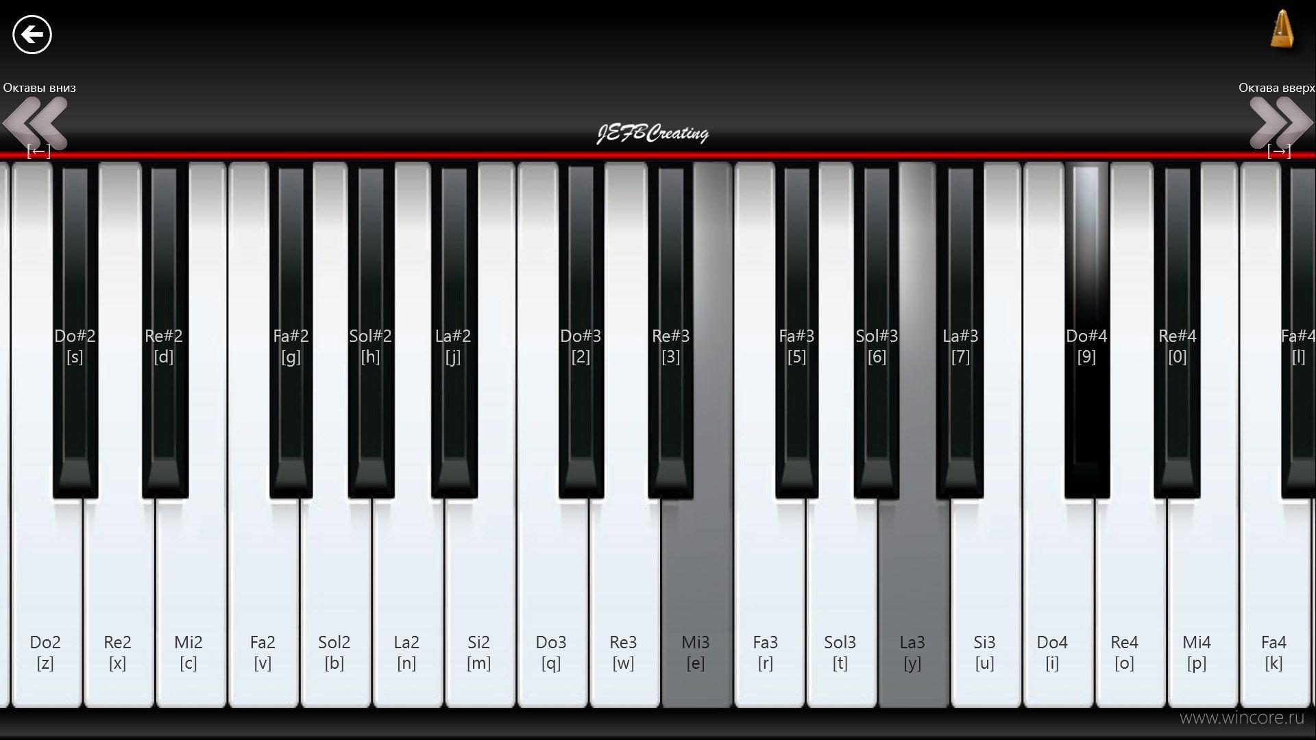 игры на пианино порно онлайн