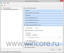 Folder Actions for Windows � �������������� ������� ���������� �������