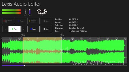Lexis Audio Editor � ������� ������������� ��� ���������