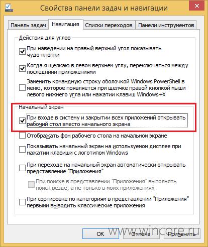 1379587236_bezymyannyy.png