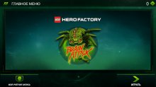Hero Factory Brain Attack — аркадный шутер в мире LEGO