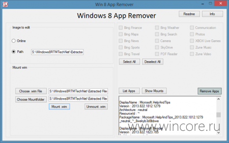 Windows 8 App Remover — удаляем приложения из набора по-умолчанию