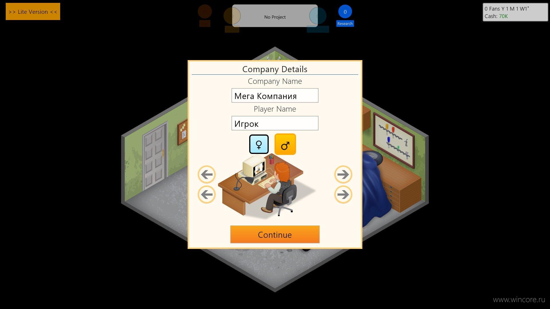 Симулятор создания компьютерных игр