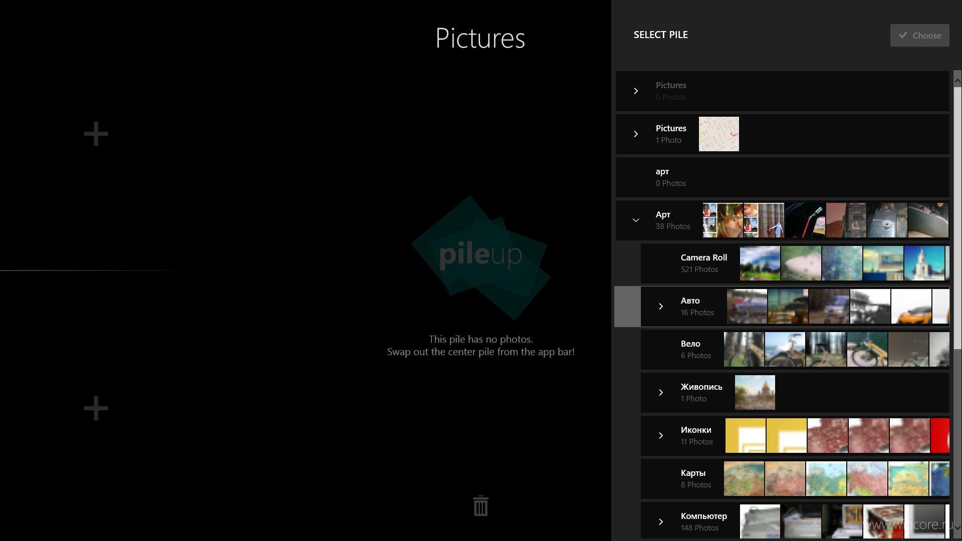 ... приложение для сортировки фотографий: www.wincore.ru/programs/1240-pileup-originalnoe-prilozhenie-dlya...