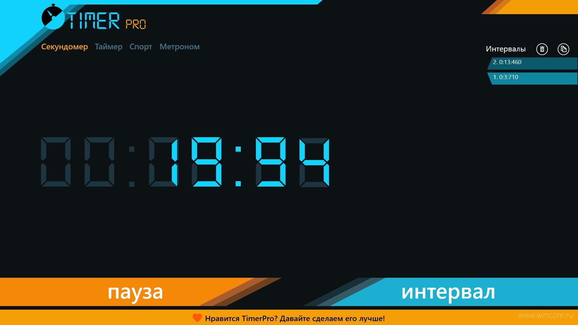 Stopwatch online
