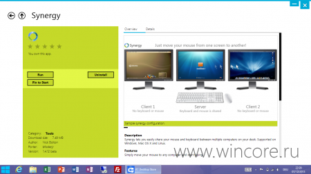 RT Desktop Store � ������� ������������ �������� ��� Windows RT