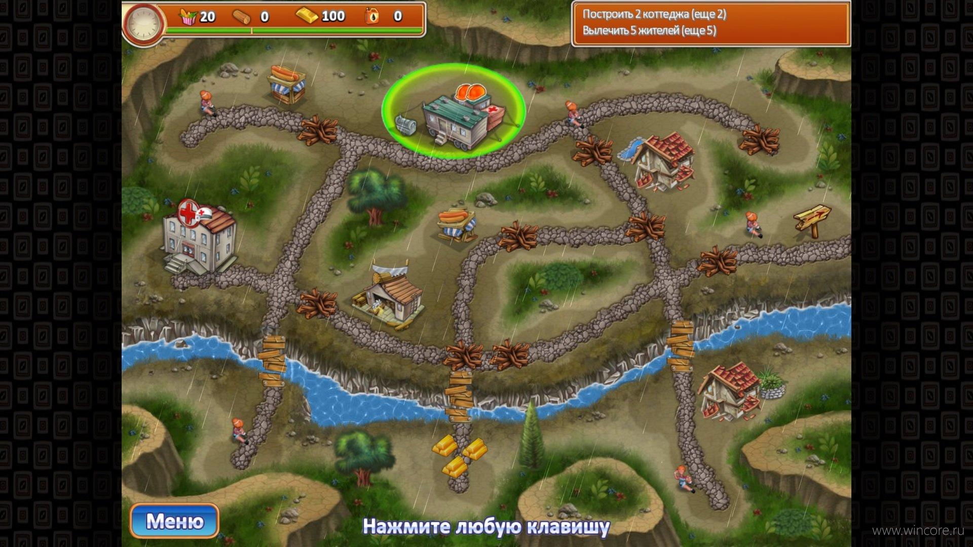Игры алавар отважные спасатели