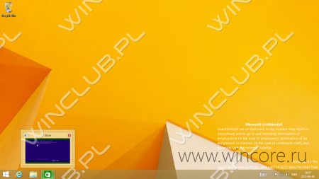 �������� ������ Windows 8.1 2014 Update ������ � ���� � �������� ��� ����������