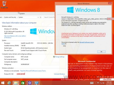Windows 8.1 with Bing ����� ��������������� �� ��������� ����������