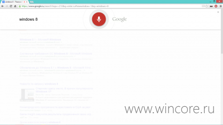 Google Now добрался до Windows