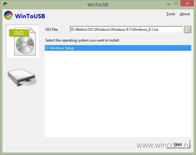 Скачать windows 8 usb installer maker rus