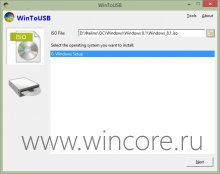 WinToUSB � ������������� � ��������� Windows � USB-��������