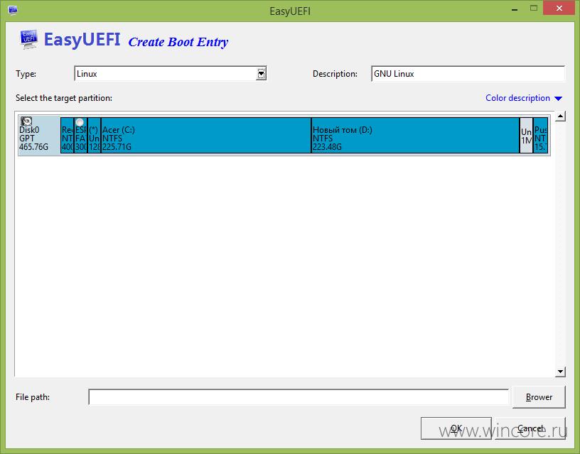 EasyUEFI — редактируем загрузочное меню UEFI