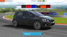 Игра GT Racing 2: The Real Car Experience доступна для Windows 8.1 и RT