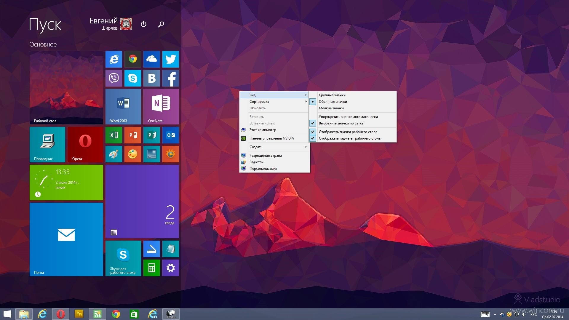 Как подключить второй монитор к компьютеру Windows 10 59