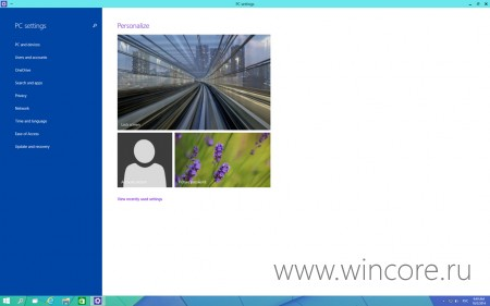 Windows 10 Technical Preview: ������� ����� ������ ����������