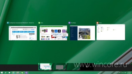Windows 10 Technical Preview: компонент Task View и виртуальные рабочие столы