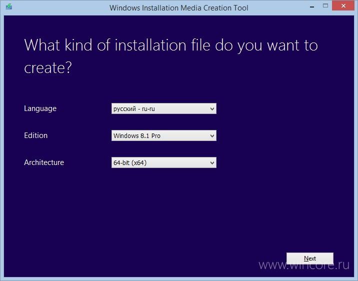 Скачать Образ Windows 8