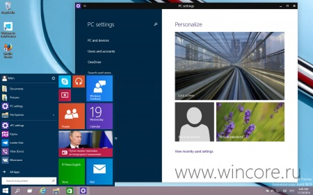 ������ ����� � ��������������� ���������� ������ Windows 10 Consumer Preview