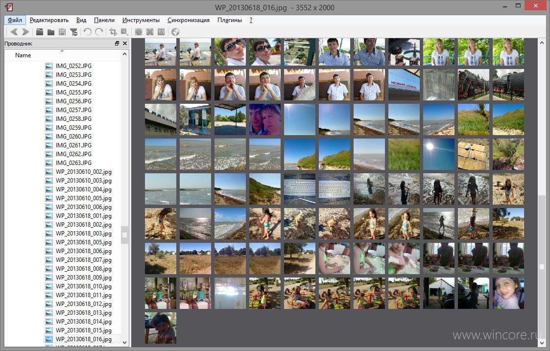 Программа просмотра и редактирования изображений скачать бесплатно