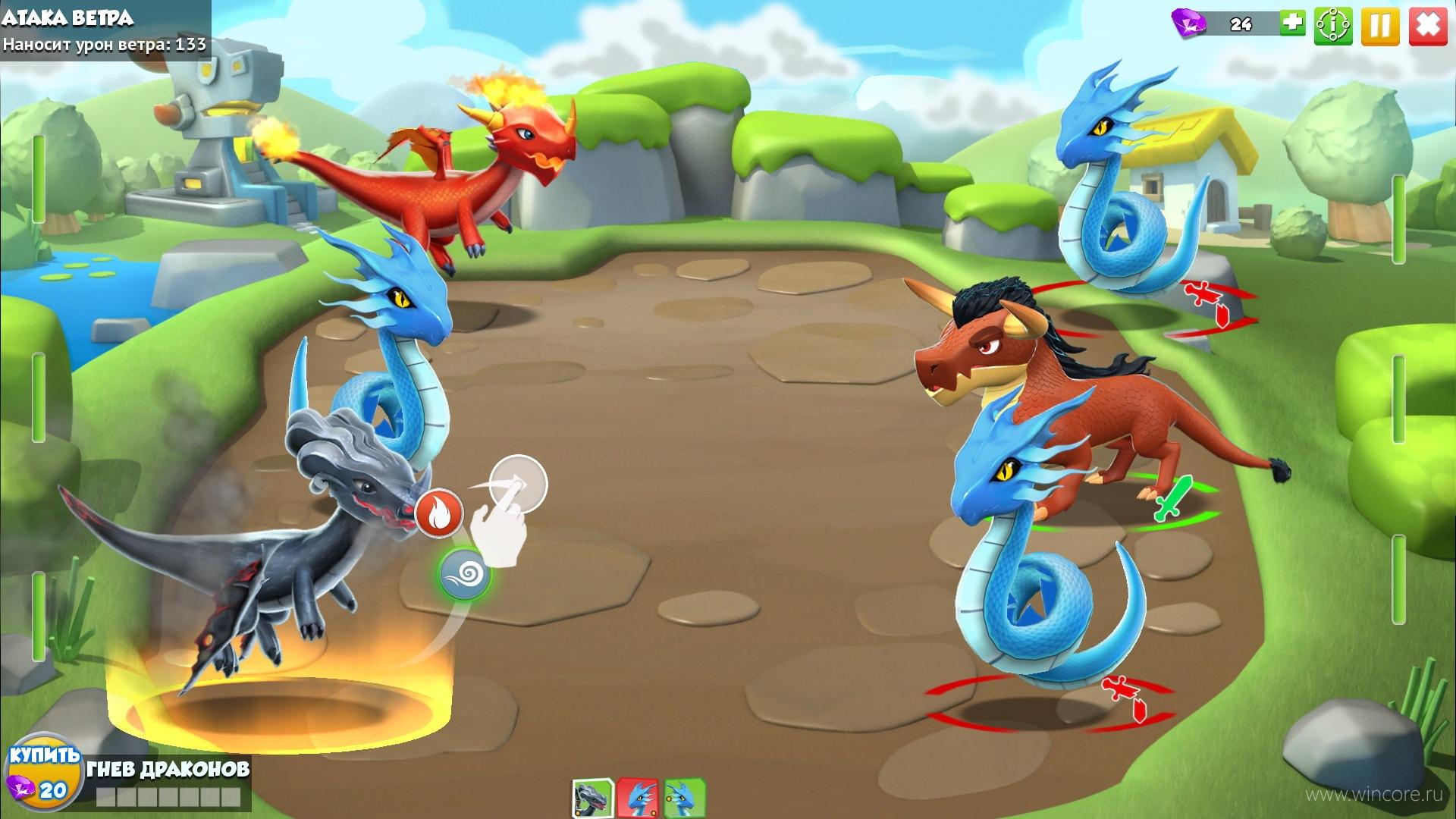 Как сделать дракона подсолнух в дракономании