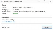 Universal Watermark Disabler � ������� ������� ����� � �������� ����� Windows 8.1 � 10