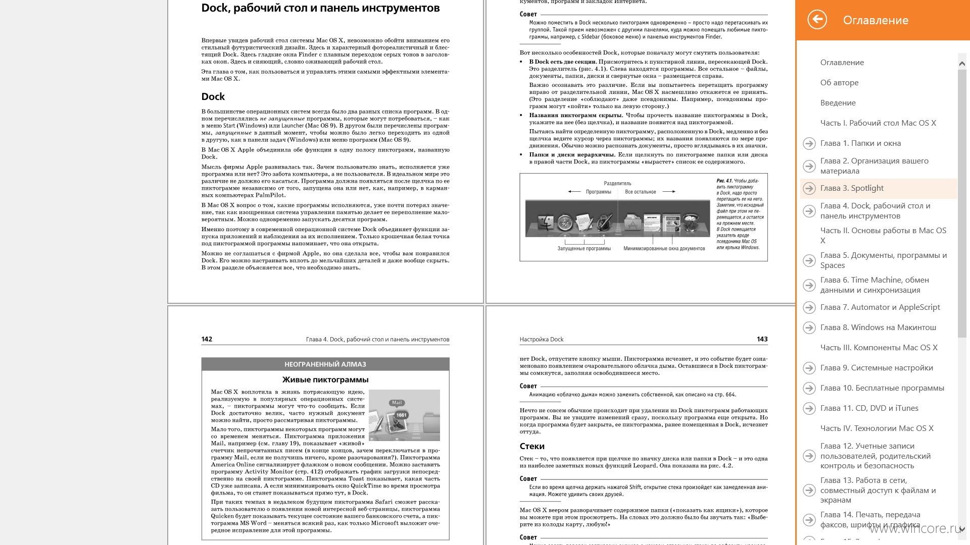 convert xps to pdf windows 8