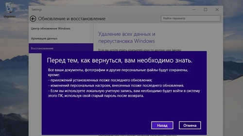 [���������] ��� �������� Windows 10 Technical Preview ������� � Windows 8.1?
