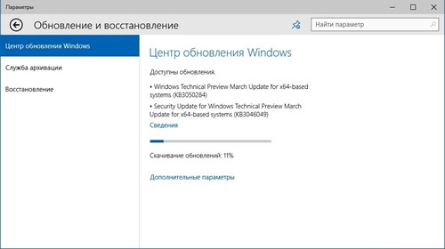 ��� Windows 10 Technical Preview 10041 ����������� ����� ����������